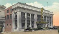 Biju theatre