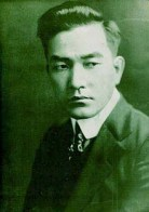 Sessue_Hayakawa_as Alastair