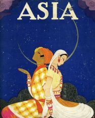 Vintage Asia mag