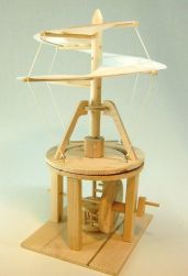 Aerial Screw Model