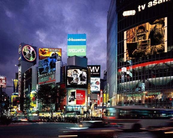 Ape in Tokyo