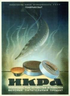 Russian Caviar ad vintage