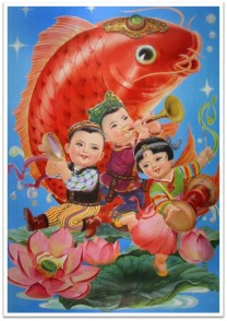 chinese-new-year-babies-vintage
